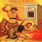 În aceasta luna în ziua a douazeci si noua, pomenirea taierii cinstitului cap al cinstitului slavitului Prooroc înainte-mergator si Botezator Ioan