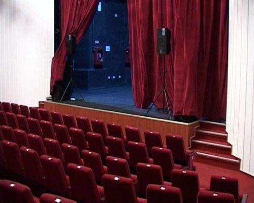 Sala spectacole