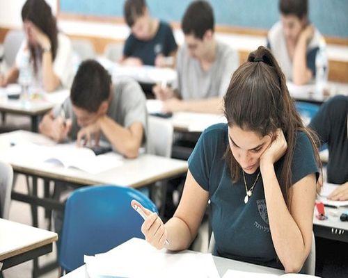 Examene evaluari elevi