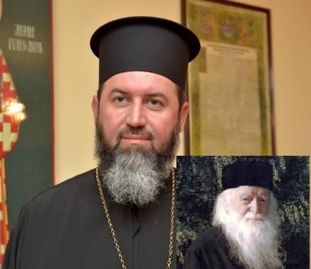 Arhimadrid Mihail Stanciu Antim